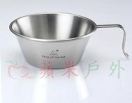 【【蘋果戶外】】文樑 ST-2025 WEN LIANG 600cc 大白金鋼碗 大口碗 不鏽鋼杯 (台灣製) 餐具