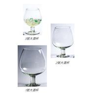 超大酒杯 魚缸酒杯 ★一 二 三號大酒杯 /大酒瓶 (1入)Drink eat 器皿工坊