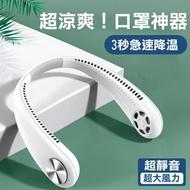 24H速出現貨 圖拉斯LSF-05懶人運動 掛脖小電扇 便攜無葉扇  迷妳新款靜音USB風扇  f 滿2000送口罩5個