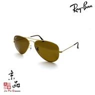 【RAYBAN】RB3025 001/57 58mm 金框 偏光茶色片 飛官 雷朋太陽眼鏡 公司貨 JPG 京品眼鏡