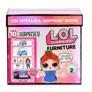 LOL Surprise - 驚喜家居百寶箱