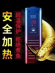 魚缸加熱棒 老漁匠魚缸加熱棒PTC熱帶龍魚缸加溫棒自動恒溫水族箱防爆加溫器 非凡小鋪 JD