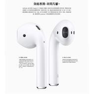 Apple AirPods 2 藍芽耳機(第2代搭配有線充電盒)