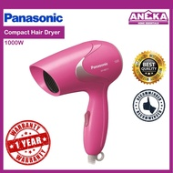 Panasonic Hair Dryer Compact Hair Dryer EH-ND11-P655 (1000W)