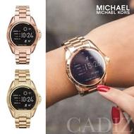 預購 美國正品 Michael Kors 玫瑰金智慧男女錶ACCESS Smartwatch MKT5001 MKT5004