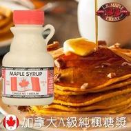 【L.B. Maple Treat】加拿大產100%純正A級楓糖漿 楓糖抹醬 Grade A 琥珀色 250ml Pure Maple Syrup Amber Rich Taste 加拿大進口糖漿