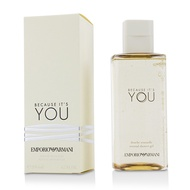 Giorgio Armani 亞曼尼 因為有你沐浴露 Emporio Armani Because It's You Sensual Perfumed Body Lotion  200ml/6.7oz