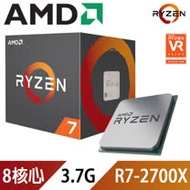 AMD Ryzen 7-2700X 3.7GHz 中央處理器 R7-2700X (8核16緒)