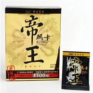 PBF寶齡富錦帝王瑪卡28包【愛買】