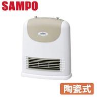 【現貨】SAMPO聲寶 陶瓷式電暖器 HX-FD12P
