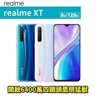 【天天領券折$1620】Realme XT 6.4吋 8G/128G 八核心 智慧型手機 0利率 免運費