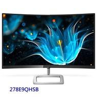 PHILIPS 電腦液晶顯示器 【278E9QHSB】 曲面螢幕 27吋型 VGA HDMI 無內建喇叭 新風尚潮流