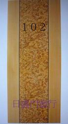 ✦日盛門窗行✦花樟山毛櫸雙色門✦一年保固✦房間門 廚房門 夾板門 空心門 實木門
