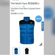 Costco代購 The north face 男羽絨背心 700 fill power