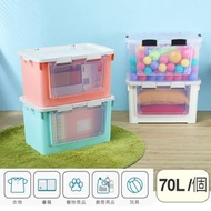 【收納屋】布拉格 70L前取雙開式 整理箱(二入)-混色透明+水藍
