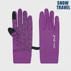 Snow Travel 抗UV冰涼反光觸控手套 AH-28 / 城市綠洲 (防曬、降溫、雪之旅)M桃紅紫