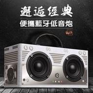 復古木質藍牙音箱 藍芽喇叭重低音20W手提多功能戶外音響 支援插記憶卡AUX電台