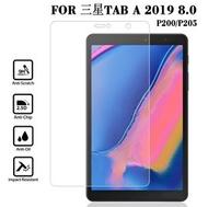 9H 平板鋼化玻璃膜 三星Galaxy Tab A 8.0 (2019)S Pen P200/P205 螢幕保護貼