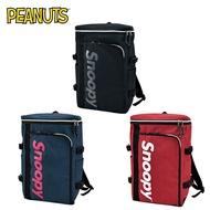 【日本正版】史努比 箱型後背包 上蓋後背包 後背包 書包 背包 Snoopy PEANUTS
