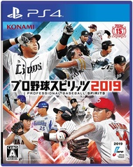 PS4 職棒野球魂 2019 (可更新2020年度) -日文日版- 野球魂 棒球 Baseball Spirits