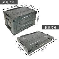 【CampingBar】日本🇯🇵夯物-軍風折疊側開收納箱 居家收納 側開收納箱 折疊收納箱 露營收納箱  【露戰隊】