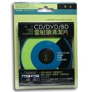 【超細防靜電刷毛】CD雷射頭清潔片
