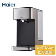 Haier 海爾 - 智能瞬熱式淨水開飲機 鋼鐵海豚 WD252 原廠公司貨