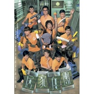 TVB Drama : The Home Troopers DVD (居家兵团)