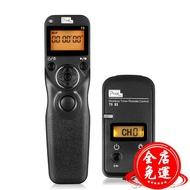快門線尼康Z7 Z6 D850 D810 D750 D7200 D5600 D5500 D7100 D7500 D5300 D3300單眼相機定時遙控器 端午節粽子