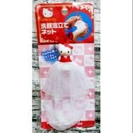 日本 三麗鷗 HELLO KITTY 凱蒂貓 KT 起泡網 肥皂起泡網袋