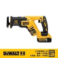 雙12限定【DEWALT 得偉】20Vmax 無碳刷緊湊型軍刀鋸(DCS367P2)