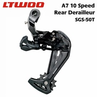 10 rate MTB after ltwoo A7 compatible with deore