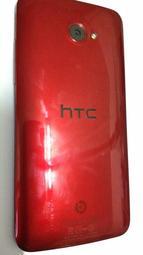 HTC butterfly x920d 二手