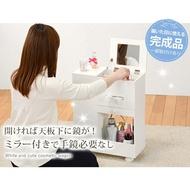 外銷日本 化粧車 收納車 邊櫃 移動收納 化妝品 收納車  化妝台  化妝桌 邊桌 化妝車 (鏡子加大)