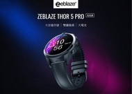 Zeblaze THOR 5 PRO 4G插卡 安卓 手錶手機 3+32GB 可通話上網 安卓 7.1 繁體中文