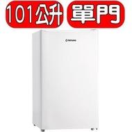 《可議價》TATUNG大同【TR-101GT-W】冰箱