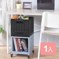 《真心良品x樹德》哈德斯小貨櫃屋組裝附輪收納箱1入組米白色