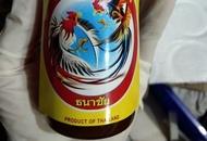 arak ayam arak gosok ayam import arak thailand obat gosok ayam 150ml