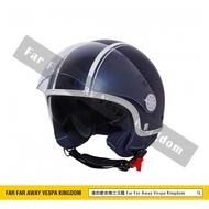 遠的要命偉士王國 Vespa 原廠 安全帽 Visor Yatch 遊艇版 限量 安全帽