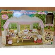 森林家族 森林小屋甜點蛋糕店