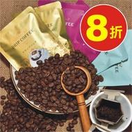 【林咖啡】衣索比亞 耶加雪菲 科契爾  牧羊人  厭氧日晒  G1  濾掛咖啡  12g/包 12包/盒  12g大濾掛  大包裝12包入