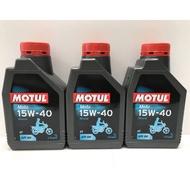 公司貨 MOTUL 魔特 4T 15W40 機油 MA2 1公升 15W-40 三陽 光陽 kymco 1L 剛剛好