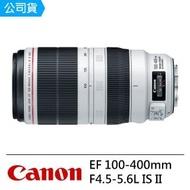 【Canon】EF 100-400mm F4.5-5.6L IS II USM 望遠變焦鏡頭(公司貨)