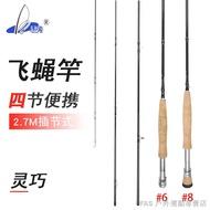 漁具 飛蠅竿超輕4節便攜2.7米溪流飛釣竿飛蠅釣竿馬口路亞竿微物釣魚竿