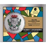 【歐客佬】哥斯大黎加薇若拉處理廠神父咖啡 (掛耳包) 中深烘焙 (商品貨號:43010033) 咖啡 OKLAO