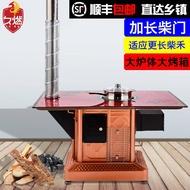 ۰·❤·۰今日特价۰·❤·۰冬季農村燒煤燒柴烤火爐子柴煤兩用多功能取暖爐室內采暖爐回風爐