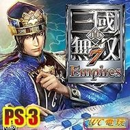 中文 PS3 真 三國無雙 7 Empires 帝王傳(認證版)下載版 無光碟非序號 【WC電玩】
