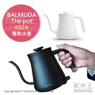 日本代購 空運 BALMUDA K02A 快煮壺 手沖 細口 咖啡壺 電熱水壺 600ml 黑色 白色