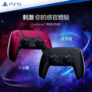 【SONY 索尼】PS5 DualSense 原廠無線控制器(星塵紅)