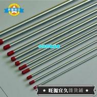 【上新速發】304不銹鋼毛細管 不銹鋼管  1.6*0.2 外徑1.6mm 壁厚0.2mm
